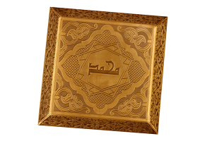 giftbox-005